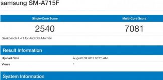 Samsung Galaxy A71 geekbench